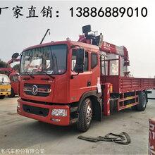 江淮单桥随车吊5吨几多钱随车吊图片厂家随车吊在哪买