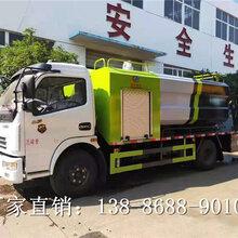 污水净化处理车厂家优惠促销污水净化车几多钱污水净化车厂家