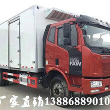海鲜运输冷藏车机组是国产还是进口冷藏车价格冷藏车厂家
