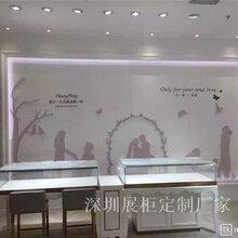 珠宝展示柜精品展示柜免费设计效果图