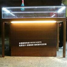 泰源珠宝展示柜定制厂家不锈钢珠宝展柜