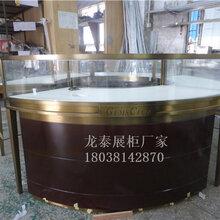 香港金珠宝展示柜定制厂家圆形珠宝展示柜