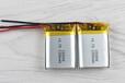 深圳廠家直銷103040-1200mah智能家居電池眼部按摩器電池