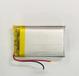 深圳美容儀器鋰電池眼部按摩器電池103048-1500mah