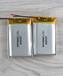 深圳廠家供應護眼儀電池頭部按摩儀電池103450-1800mah