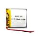 深圳美顏鏡電池廠家供應402525-180mah無線鼠標電池定位器電池