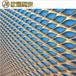 厂家专业生产铝网外墙专用波纹网金属网