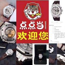 点点当唐山名表回收腕表出售黄金回收抵押名包维修养护