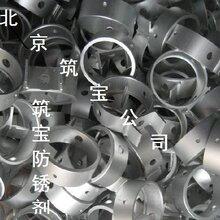 供应汽车零部件防锈剂发动机防锈剂