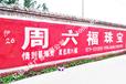 济南墙体广告品牌推广喊亿达刷墙济南手绘墙体广告