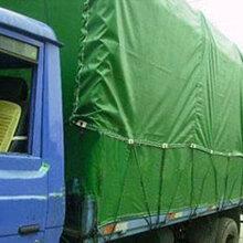 江西篷布厂供应各种户外盖货防水防晒有机硅帆布尺寸定做图片