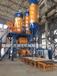 RPC生产线/RPC盖板生产线/RPC搅拌系统/RPC产品生产设备