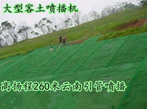 滨州绿化专用公路绿化种草机