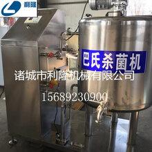 廠家直銷鮮奶巴氏殺菌機三層不銹鋼牛奶羊奶殺菌奶罐圖片