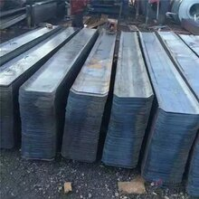 云南昆明止水钢板厂家直销,云南昆明止水钢板可定制加工图片