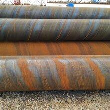 云南昆明螺旋钢管-昆明螺旋管-大口径防腐保温螺旋管厂家图片