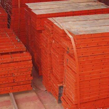 昆明定型钢模板批发销售,昆明定型钢模板批发价格