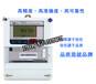 威勝DSSD331-MB3三相三線電子式多功能電能表0.5s100V電表