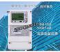 長沙威勝集團電能表批發零售代理廠價量大從優智能電能表三相電表水表