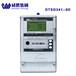 威勝DTSD341-9D關口表高精準度電量計量電能表