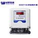 威勝DDSY102-K3單項預付費插卡電能表小區家用電表防竊電電能表
