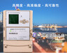 長沙威勝WFET-2000S電能量采集終端壁掛式電表數據采集器
