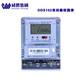 長沙威勝DDS102單相電子式雙回路電度表校園電能表