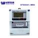 威勝DTSD341-MB3三相四線智能0.2s高精度220/380V工業電站電能表