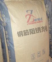 钢筋阻锈剂掺入型混凝土钢筋阻锈剂图片