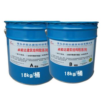 碳纤维胶改性环氧树脂碳纤维胶环氧树脂结构加固胶碳纤维布配套粘贴胶