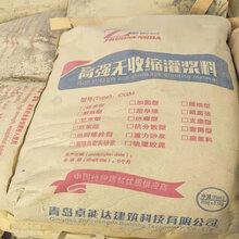 江苏超高性能混凝土,超高性能水泥基复合料生产厂家图片