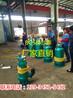 我认为山西万泽锦达的各种水泵还不错_值得购买