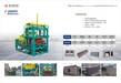 制砖机-模振砌块成型机-免烧砖机-天津津达通产能大制砖机