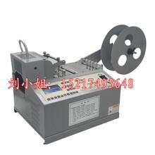 直销新款定型条自动热剪机箱包带切带机打包带热裁机图片