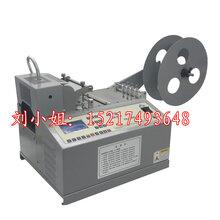 直銷新款定型條自動熱剪機箱包帶切帶機打包帶熱裁機圖片