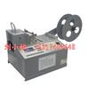 直销新款定型条自动热剪机箱包带切带机打包带热裁机