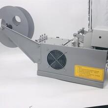 山西彈力繩口罩耳繩子裁剪機針通繩剪切機裁切數量圖片