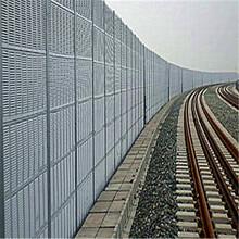 砂巖板聲屏障生產制造廠家圖片