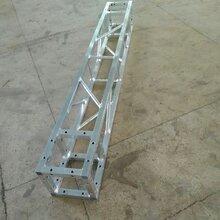 婚庆活动舞台-折叠铝合金舞台-铝合金灯光架-脚手架-方管桁架