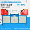 供应双头卧式超声波焊接机东莞超声波焊接机