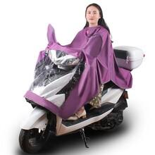 廠家直銷文竹成人黑膠雨衣雨披大帽檐自行車電動車雨衣零售圖片