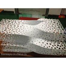科米模型手板打印厂家手板模型定制工业级3D打印