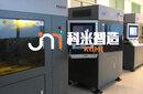 东莞3d打印手板模型,工业级SLA快速成型,手板模型厂家图片