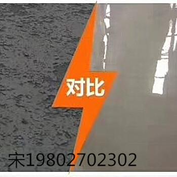 混凝土薄层修补剂