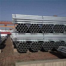 河北热镀锌钢管生产厂家图片