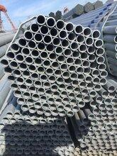 天津镀锌管热镀锌焊管,厂优游注册平台价格图片