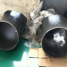 供应碳钢短半径1D焊接弯头他厂家图片