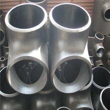 供应厂家偏关焊接三通现货齐全图片