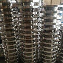 供应不锈钢法兰优质法兰规格齐全生产厂家图片
