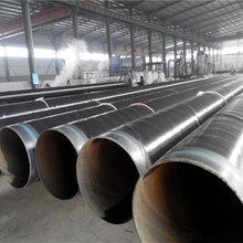 防腐钢管生产厂优游注册平台技术先进现货出售图片